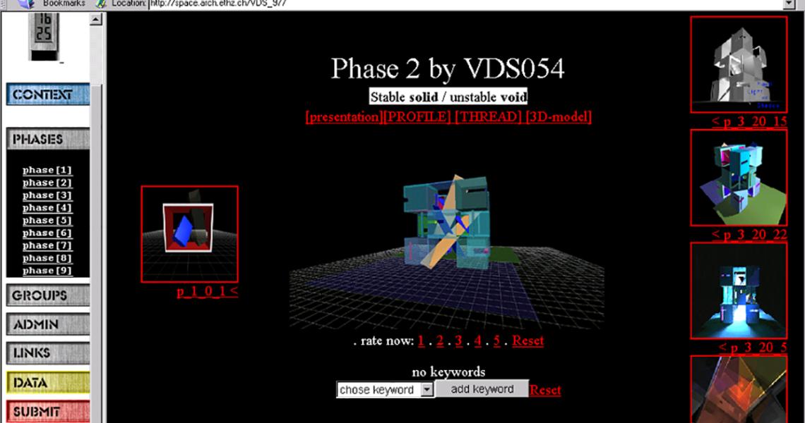 Virtual Design Studio 1997