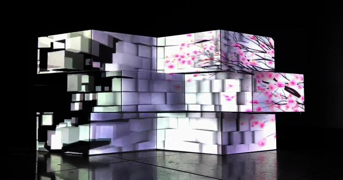 Projection Mapping: Artificial Interruption