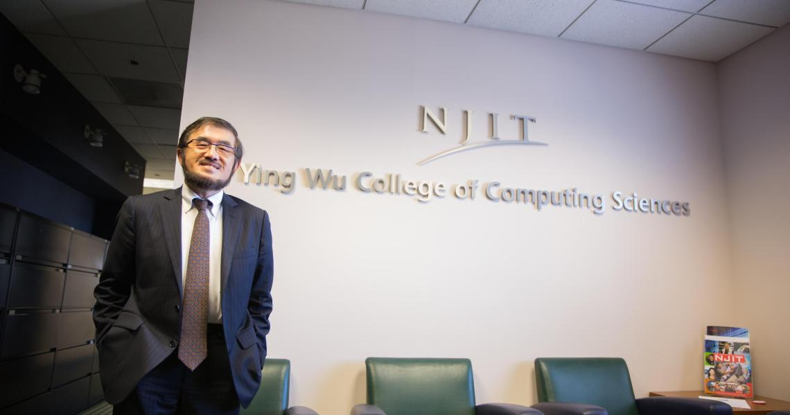 NJIT distinguished alumnus Ying Wu '88