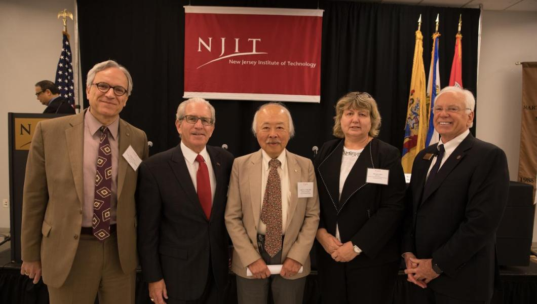 NJIT administrators and guests from the Leir Charitable Foundations.