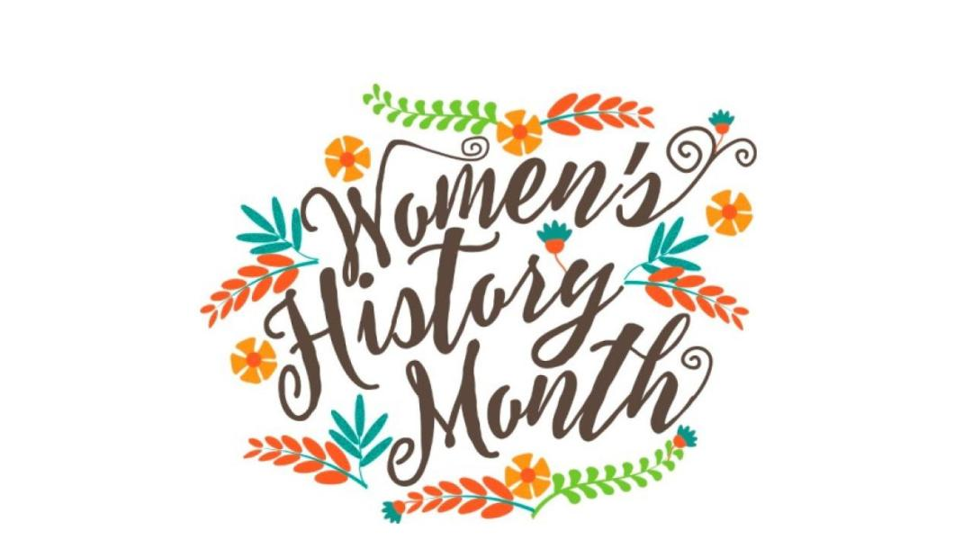 A Message from President Bloom:  Women's History Month